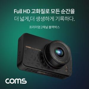 GF832 차량용 2채널 전후방 블랙박스 2.2형/Full HD