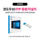 15ZD90N-VX70K 옵션 특가 윈도우10(FPP) 동봉발송