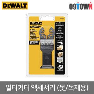 디월트 DWA4203 못/목재 절단 DWE315K DCS355 용