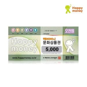(카드가능)(해피머니) 온라인 상품권 5천원