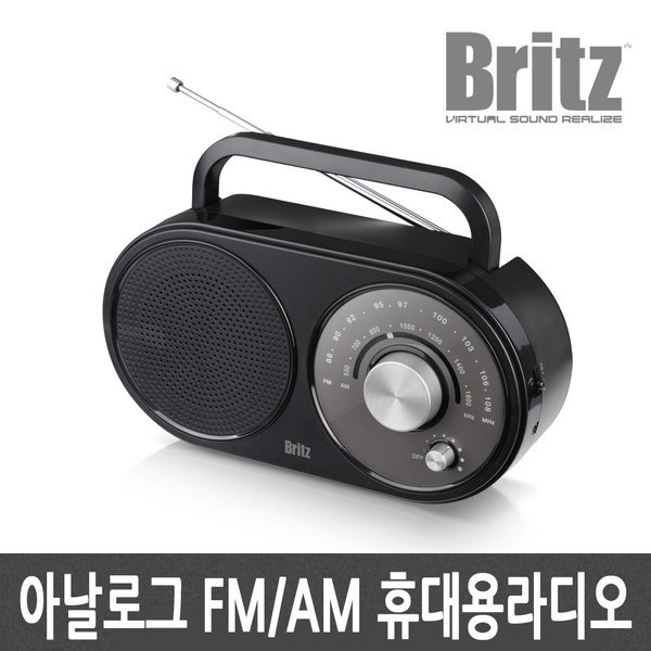 BZ-R370 아날로그 레트로 휴대용 미니 FM라디오
