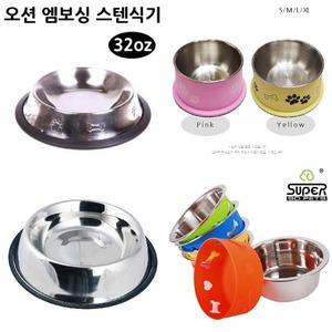 애완동물 급식기 식탁 매트 스텐레스 사료 그릇 고양