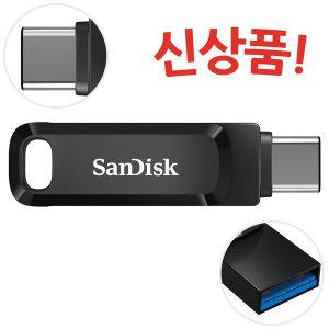 울트라 듀얼 고 C타입 OTG USB3.1 128GB 메모리 Smile