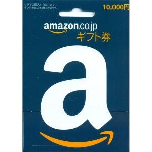 일본 아마존 기프트 카드 10000엔 amazon japan