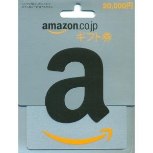 일본 아마존 기프트 카드 20000엔 amazon japan