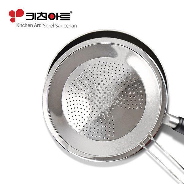 키친아트 스텐 기름방지망 후라이팬 덮개 30cm