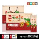어린이홍삼 골드 1박스(30포) 어린이홍삼스틱