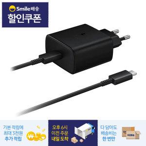 45W 고속 여행용 충전기 블랙 / EP-TA845
