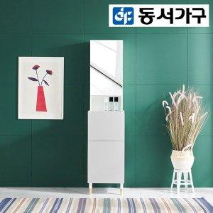 동서가구노티스 틈새 입식화장대_수납거울 DF915785