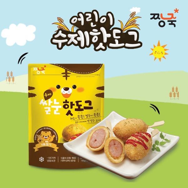 어린이 쌀눈 핫도그 1봉+배도라지즙 1봉 증정/간식