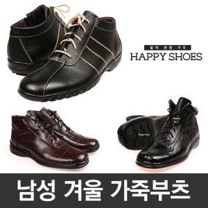 HP-BOOTS-01 보온부츠 15종 패딩 남성부츠 털부츠