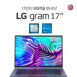 노트북 빅세일LG그램 i7 16g윈도우10/17Z990-R.AAS7U1