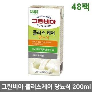 그린비아 플러스케어 당뇨식200ml(2박스/48팩) 건강식