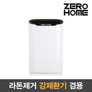 제로홈 215B 미세먼지 강제환기 라돈 공기청정기