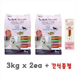 (1+1)닥터소프트 양고기+감자 3kg(피부피모개선) +간식
