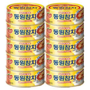 동원 김치찌개용 참치 200g 10개 무료배송