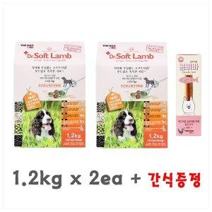 (1+1)닥터소프트 램 전견용 1.2kg(면역력 강화) + 간식