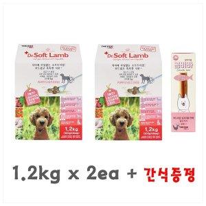 (1+1)닥터소프트 램 퍼피 1.2kg(면역력 강화) + 간식