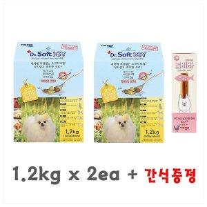 (1+1)닥터소프트 IGY 1.2kg(치아건강 개선) + 간식증정