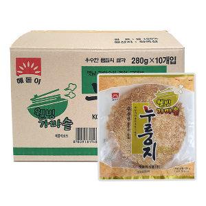 해돋이 웰빙 가마솥 누룽지 (280g x 10개) 1box