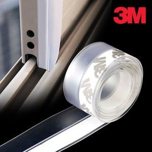 3M 문풍지 외풍차단 창문 바람막이 틈막이 단열 방풍