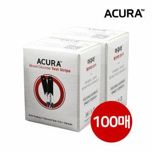아큐라 ACURA 혈당시험지 2박스 100매