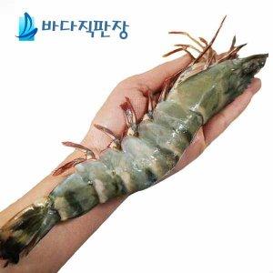 블랙타이거 수입 왕새우 1.3kg 15미