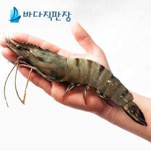 킹 블랙타이거 수입 왕새우 1.3kg 20미