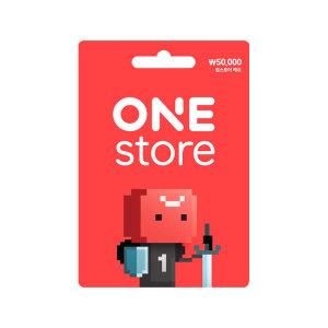 (카드가능)(원스토어) 기프트카드 5만원권