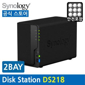DS218 2Bay NAS 케이스 +무료배송+