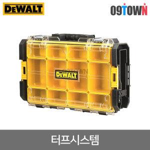DS100 터프시스템 다용도 공구함 부품함 DWST1-75522