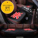 영국기 인조가죽 3p 방석세트 사계절 자동차 방석