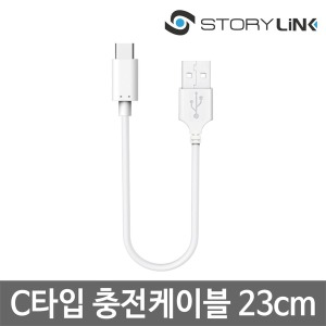 USB C TYPE 고속 충전 케이블/맥북 노트7 8/S8/G6/V20