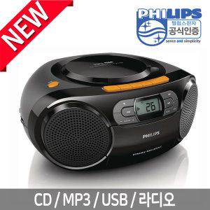 필립스 휴대용 FM라디오 USB CD 카세트플레이어 AZ388