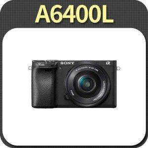 소니 알파 A6400L(SEL1650 포함)+8GB/ILCE-6400L/S
