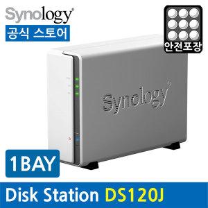 DS120J 1Bay Nas 케이스 +무료배송+