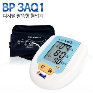 하이메디  마이크로라이프 디지털 자동혈압계 BP3AQ1