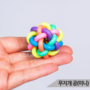 무지개 공(미니)1P 앵무새장난감 앵무새용품 새놀이터