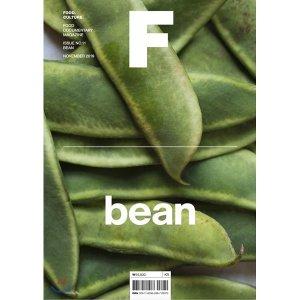 매거진 F (격월) : 11월  2019년  : No 11 콩 (BEAN) 국문판  우아한형제들 제이오에이치