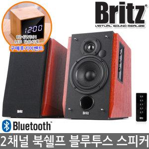 블루투스스피커 BR-1700BT 스마트폰 컴퓨터 무선리모컨