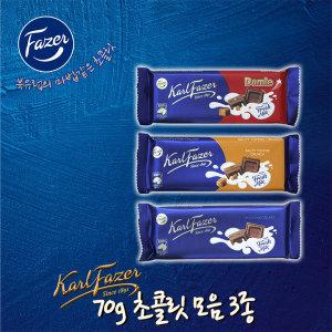 파제르 칼파제르 70g 초콜릿 모음