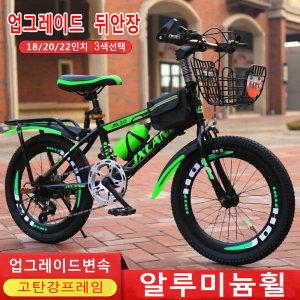 청소년 자전거/어린이 자전거/산악 자전거22인치 변속