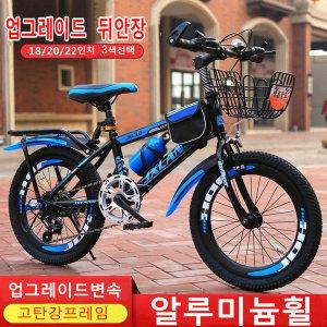 청소년 자전거/어린이 자전거/산악 자전거24인치 변속