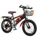 청소년 자전거/어린이 자전거/산악 자전거20인치 변속