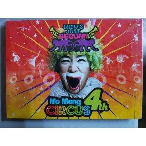엠씨 몽 (MC Mong) 4집 Shows Just Begun 미개봉 CD