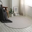 사계절 헤링본 원형 러그 120cm 안마의자/거실/침실용