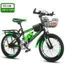 청소년 자전거/어린이 자전거/산악 자전거22인치 단속