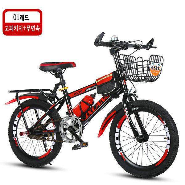 청소년 자전거/어린이 자전거/산악 자전거18인치 단속