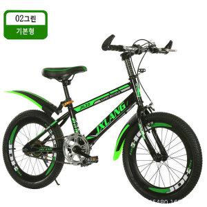 청소년 자전거/어린이 자전거/산악 자전거20인치 단속