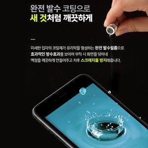 나노큐 스마트폰 코팅제 1.5ml 바르는 액정보호필름